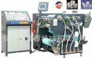 320 high speed hot melt coating machine(100m/mim)