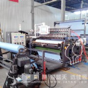 Hot melt adhesive spray coating laminating machine